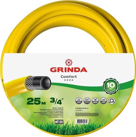 GRINDA COMFORT 3/4