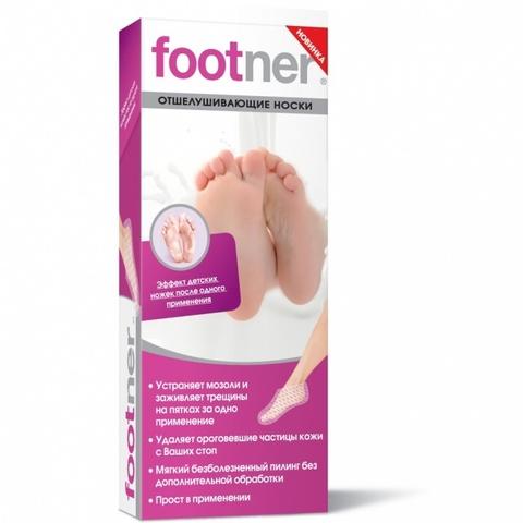 Отшелушивающие носки FOOTNER