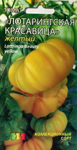 Семена Томат  Лотарингская красавицы желтая, Селекция Мязиной