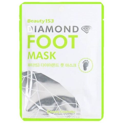 Маска для ног BEAUUGREEN Beauty153 Diamond Foot Mask 13гр 2 шт