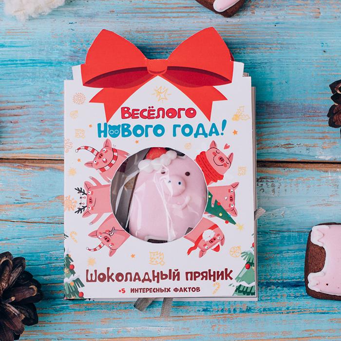 Веселого Нового года! Купить открытку с шоколадным пряником в Перми