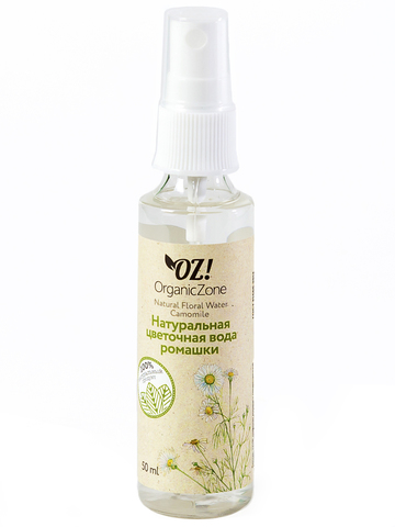 Натуральная цветочная вода Ромашки лекарственной OrganicZone