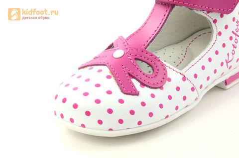 Детские туфли Котофей 232059-22 из натуральной кожи, для девочки, бело-розовые. Изображение 13 из 16.