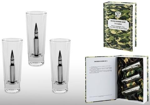 Подарочный набор для водки «Общевоинские уставы ВС РФ»