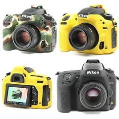 Чехол для фотоаппарата Discovered для Nikon D750