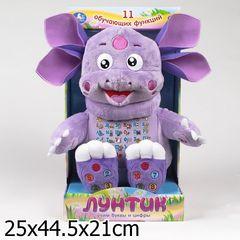 Мульти-Пульти Мягкая развивающая игрушка