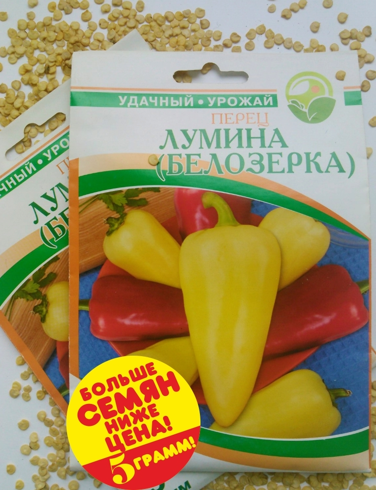 Семена сладкого перца