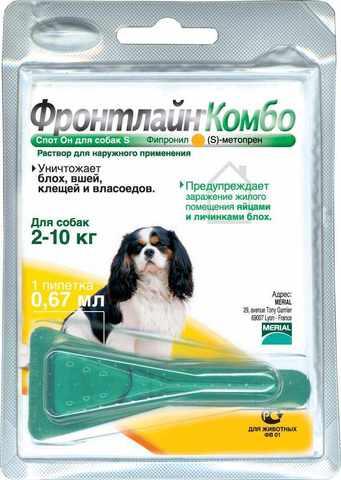 Фронтлайн Комбо капли для собак S от 2 до 10 кг 0,67мл
