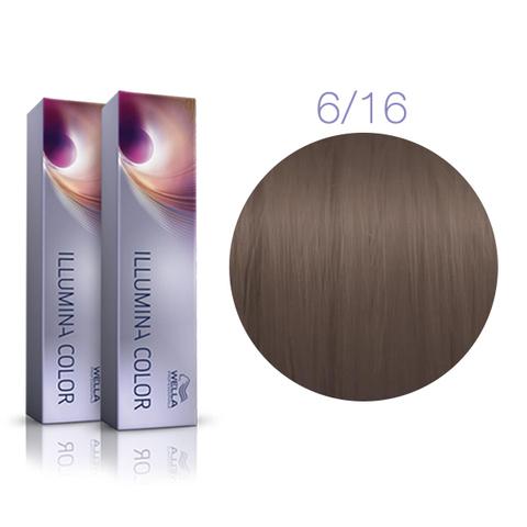 Wella Professional Illumina Color 6/16 (Темный блонд пепельно-фиолетовый) - Стойкая крем-краска для волос