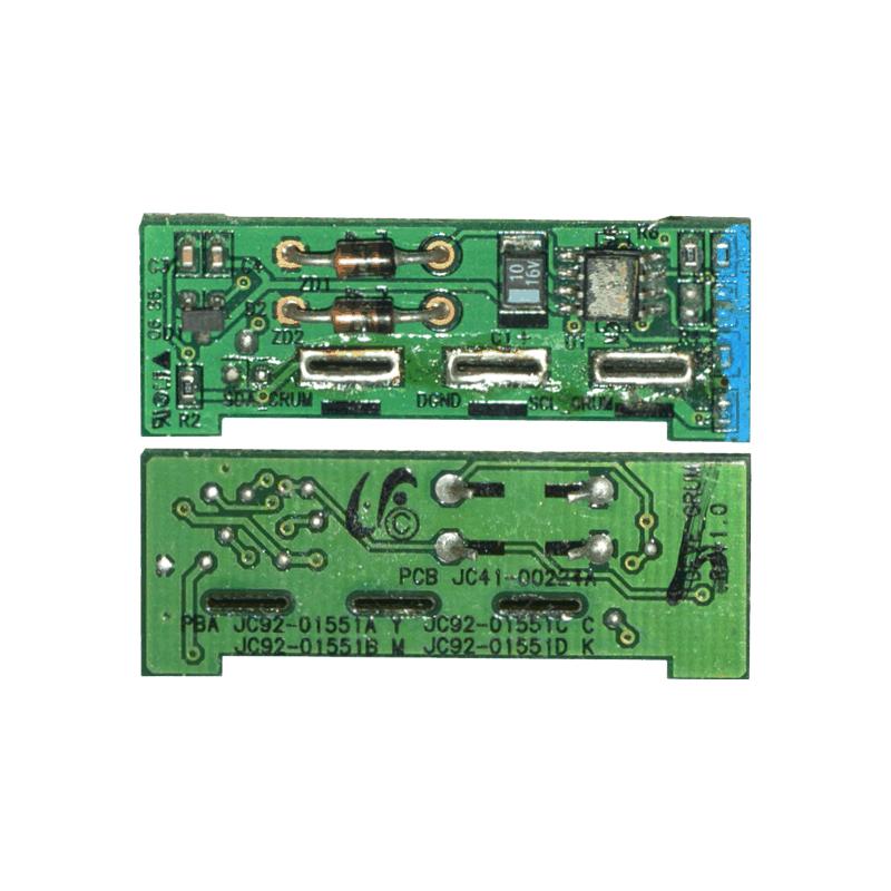 Xerox MAK XR6100C (106R00681), голубой (cyan)