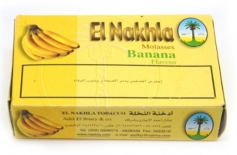 Nakhla Classic Banana