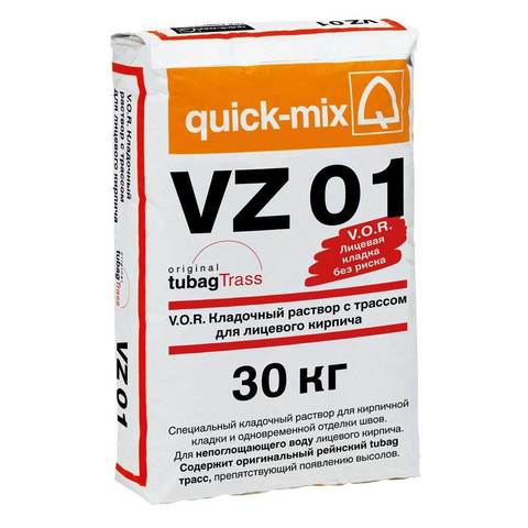 Quick-Mix VZ 01. H, графитово-черный, мешок 30 кг - Кладочный раствор с трассом для лицевого кирпича