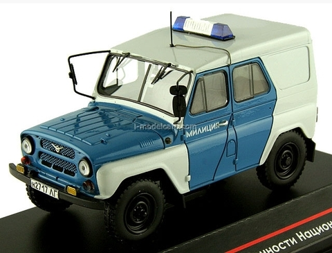UAZ-31512 Police movie Peculiarities of National Fishing 1:43 ICV057