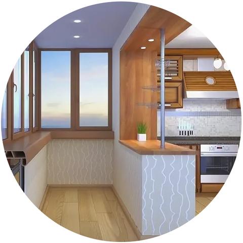 Объединение балкона с комнатой