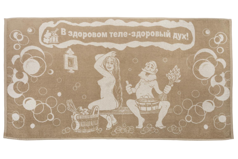 Полотенце-простыня для бани