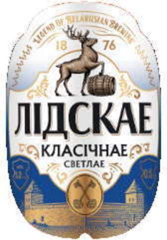 Белорусское разливное пиво Лидское