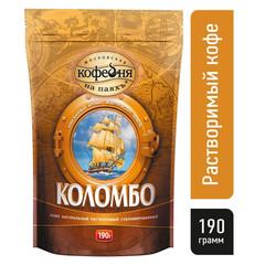 Кофе Московская кофейня на паяхъ Коломбо раств. 190г. пакет