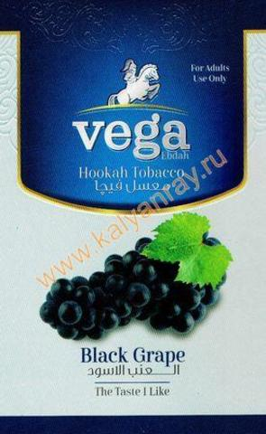 Vega Black Grape