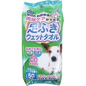 679501 - Увлажняющие салфетки для защиты лап собак от химических реагентов