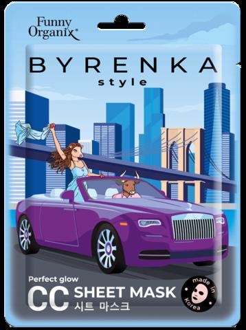 Funny Organix Byrenka Style Тканевая СС-маска для лица Безупречное сияние 14г