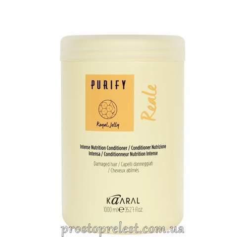 Kaaral Purify Reale Intense Nutrition Conditioner - Интенсивный питательный крем-кондиционер с маточным молочком
