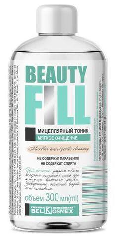 BelKosmex Beautyfill  Мицеллярный тоник мягкое очищение 300мл