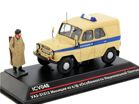 UAZ-31512 Police movie Peculiarities of National Hunting with figure Kuzmich 1:43 ICV048