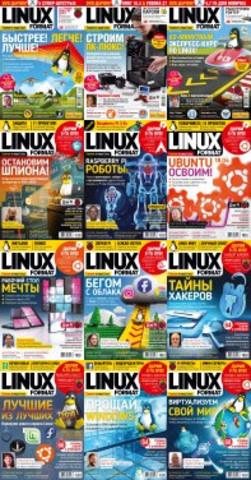 Комплект: печатная версия журнала Linux Format 01-12/2018