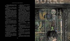 Гарри Поттер и Тайная комната (с цветными иллюстрациями)