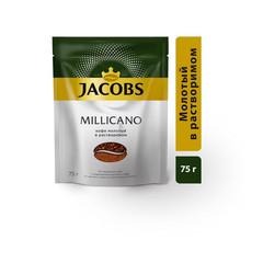 Кофе Jacobs Monarch Millicano раств.с молотым 75г пакет