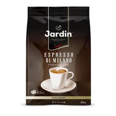 Кофе в зернах Jardin Espresso Stile di Milano 100% арабика 500 г