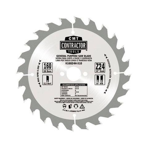 Пильный диск Contractor 160x2.2/1.4x20 Z24 ATB