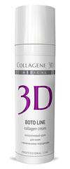 Крем-эксперт коллагеновый BOTO LINE для кожи с мимическими морщинами, Medical Collagene 3D