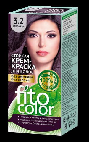 Фитокосметик Fito Color Стойкая крем-краска для волос тон Баклажан 115мл