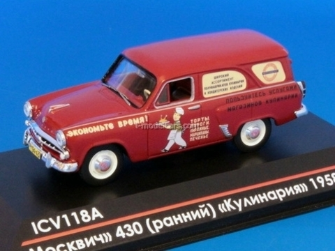 Moskvich-430 Cookery early edition 1:43 ICV118A