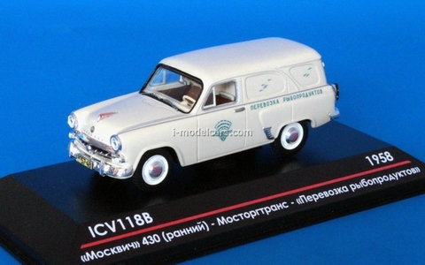 Moskvich-430 Isothermal Van early edition Mostorgtrans Transportation seafood 1958 1:43 ICV118B