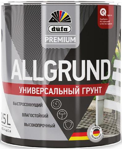 Dufa Premium Allgrund/Дюфа Премиум Альгрунд Грунт универсальный