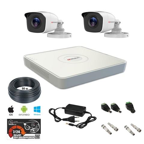 Full HD комплект видеонаблюдения на 2 уличные камеры HiWatch