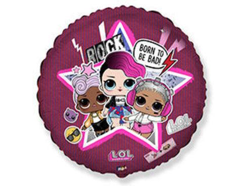 Фольгированный шар Куклы LOL диско