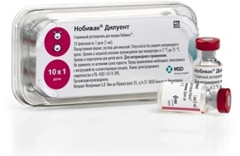 Нобивак Diluent стерильный растворитель для вакцин 1мл