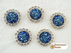 Камни ежики МИНИ круглые в стразовом обрамлении темно-синие