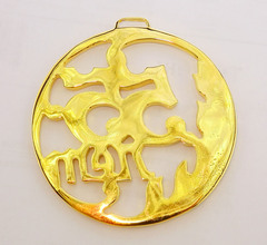 Медаль Юбилейная 55 лет