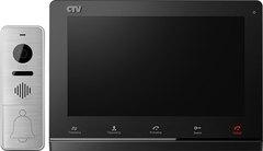 Видеодомофон CTV-DP4101AHD Комплект