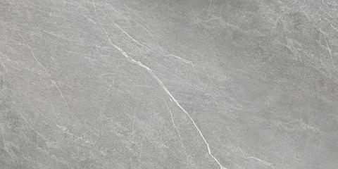 Керамогранит Abremo grey PG 01 1200х600