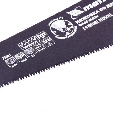 Ножовка по дереву, 500 мм, 7-8 TPI, зуб-3D, MТХ