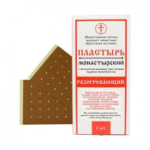Пластырь монастырский «Разогревающий», «Солох-аул», 2 шт.