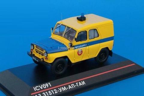 UAZ-31512-UM-AP-GAI Police 1:43 ICV091