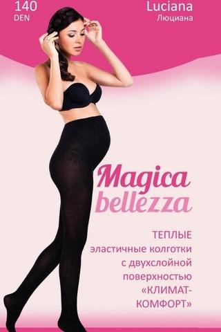 Колготки для беременных 140 DEN 00333 черный