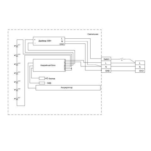 Схема подключения БАП 1.3 для светодиодных светильников