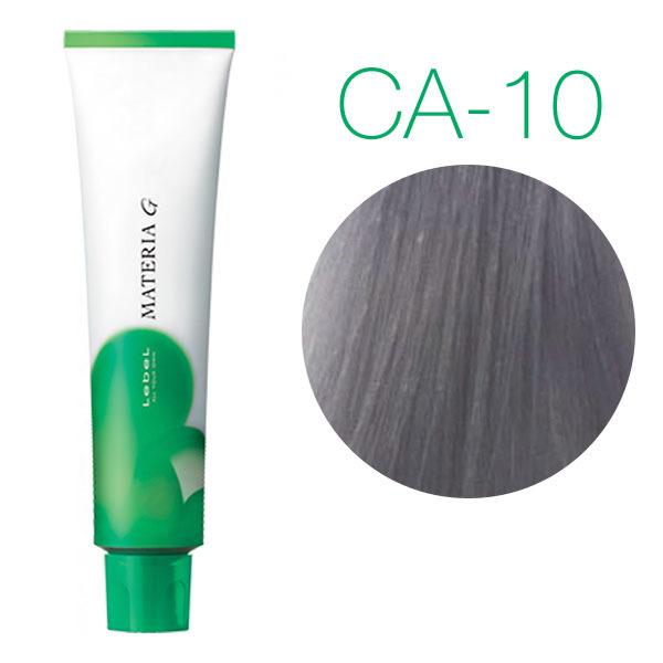 Lebel Materia Grey CA-10 (яркий блондин пепельный кобальт) - Перманентная краска для седых волос